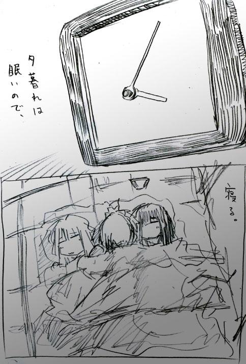 091027neru.jpg