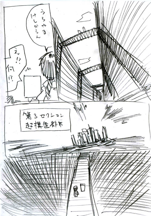 091113ake.jpg