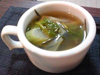 セロリとローズマリーのスープ