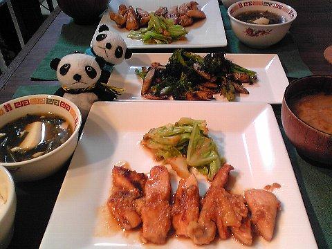 チキン照り焼き&ブロッコリーとごぼうのペペロンチーノ献立