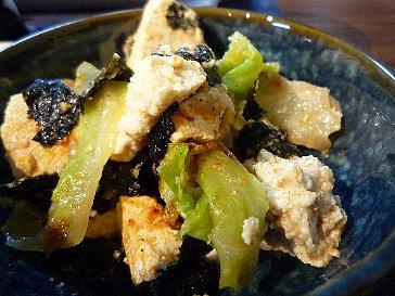 キャベツと豆腐の磯蒸し