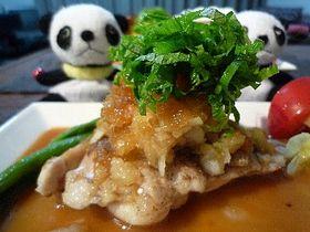 鶏ソテーおろシソわさびソース