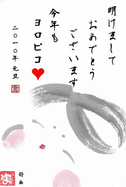 akeome_2.jpg