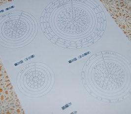 amizu11-1.jpg