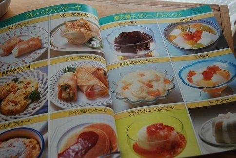 book12-2.jpg