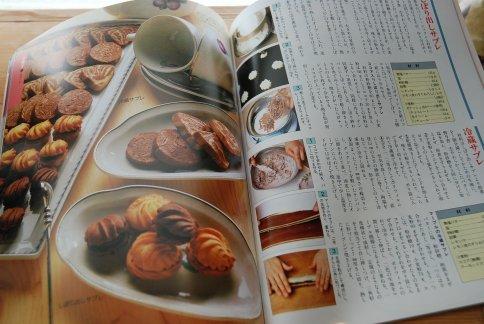 book12-3.jpg