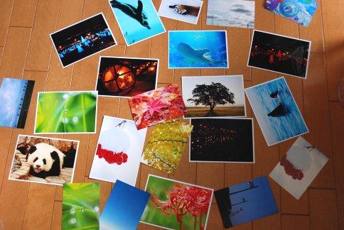 postcard11-1.jpg