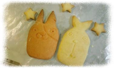 ウサビッチ クッキー2