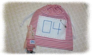 キレネンコ風巾着2