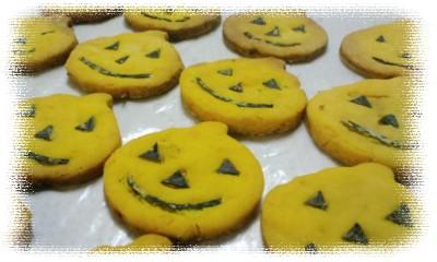 かぼちゃクッキー犬
