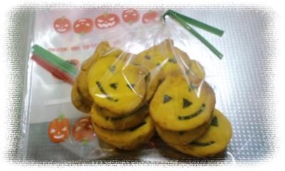 かぼちゃクッキー犬2