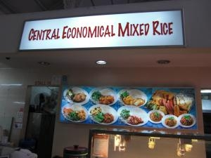 Central Economical Mixed Rice