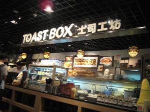 ToaseBox.jpg