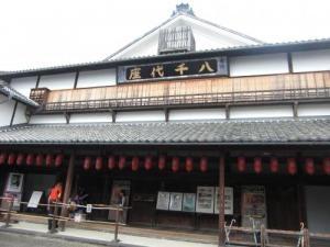 YachiyozaTheater.jpg