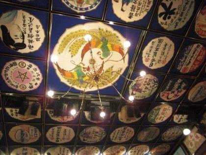 YachiyozaTheater2.jpg