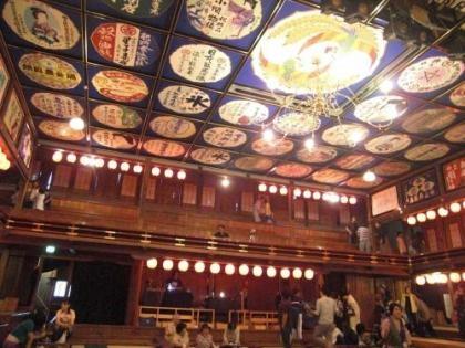 YachiyozaTheater3.jpg