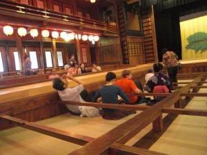 YachiyozaTheater4.jpg