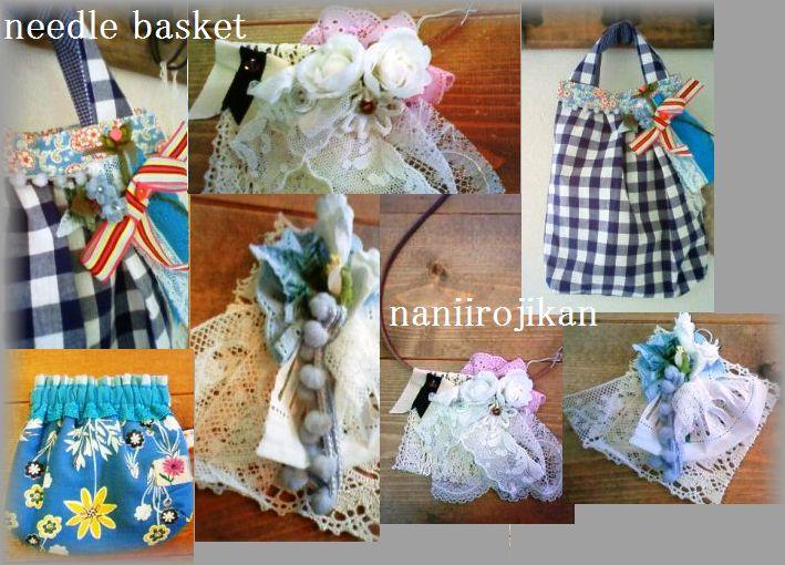 needle basket621