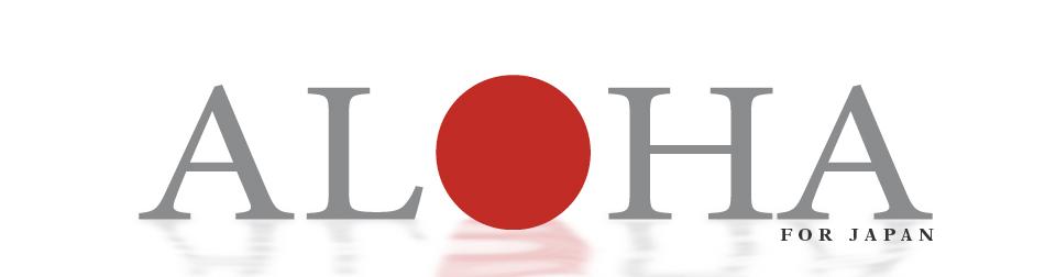 Aloha for Japan
