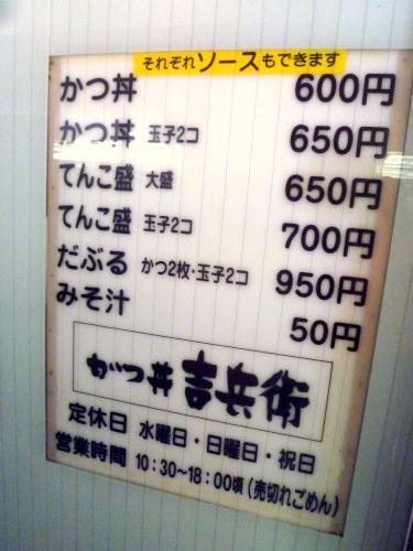 2011.05 236