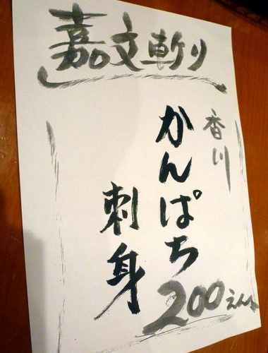 201201 052