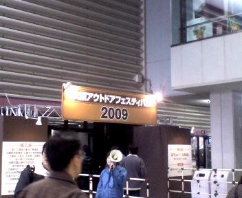 20090307104339.jpg