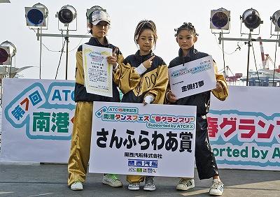 ダンス決_4700