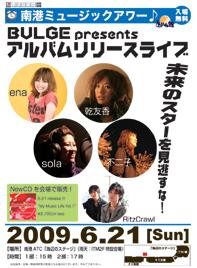 poster090621v10_2.jpg