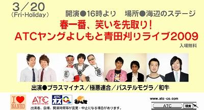 s-YOSHIMOTO.jpg