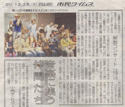 Times20091228_1280.jpg