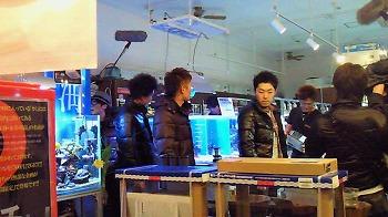 NEC_2202.jpg