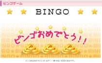 bingo1_1.png