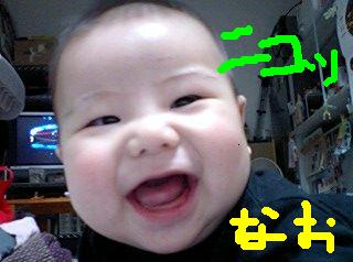20081121131535.jpg