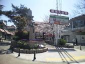 花の道南口へ