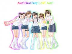 【図】LAST Aice5 DVD感想イラスト・アンコール衣装・仕上げ、完成