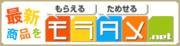 banner2_convert_20090330005625.jpg