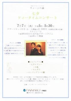 200977.jpg