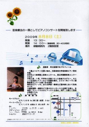 200988.jpg