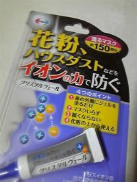 110228_194443_convert_20110228195548.jpg