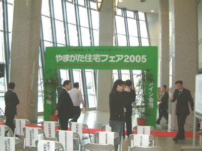 20050322101042.jpg