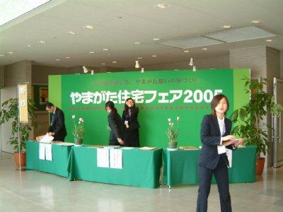 20050322101214.jpg