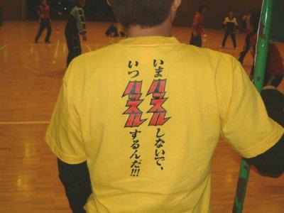 20050322_022.jpg