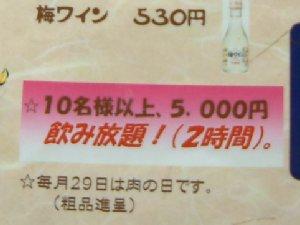 20050406_007.jpg