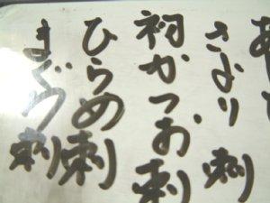 20050406_014.jpg