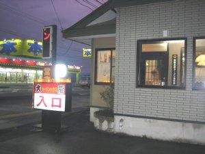 20050420_006.jpg