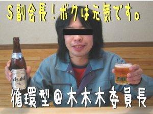 20050420_007.jpg