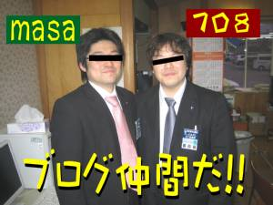20050422_004a.jpg