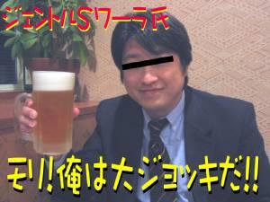 20050422_011d.jpg