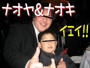 20050423_101.jpg