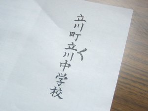 20050424_022.jpg